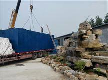 东莞市一体化工业污水处理设备