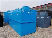 中山市一体化工业污水处理设备