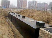 迪庆州造纸污水处理设备
