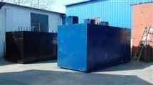 江门市一体化工业污水处理设备