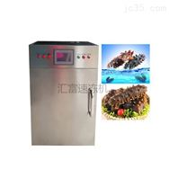 海参专用液氮速冻机 零下196速冻设备冷冻柜