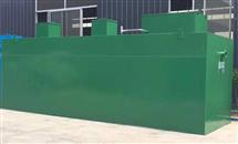 长葛市一体化工业污水处理设备