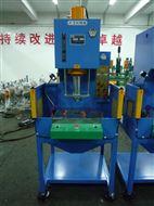 鎂合金沖壓機(吹氣裝置)
