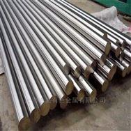 上海冶鑫 热销 GH2132高温合金棒板管