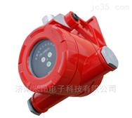 RS485输出火焰探测器 红外三波长防爆型