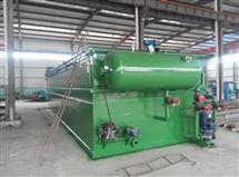RL贵州气浮机污水处理设备厂家