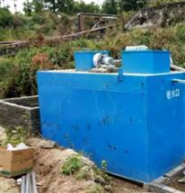 WFRL一体化污水处理设备生产厂家