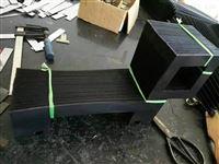 柔性风琴伸缩防护罩