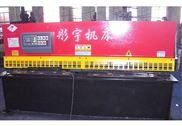 QC12K竞技宝液压摆式剪板机4