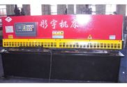 QC12K数控液压摆式剪板机4