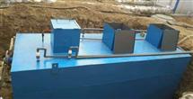 武威市地埋式一体化污水处理设备厂家