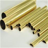 國標h85黃銅管,h62抗折彎銅管-h59精磨銅管