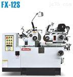 FX-12S传统型高精度无心磨床型号