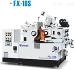FX-18S高精度无心磨床