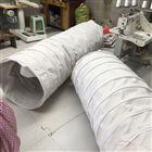 石家庄机械设备干灰散装机伸缩布袋