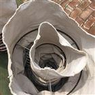 散装机钢带连体水泥帆布布袋