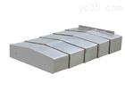 屋脊型伸縮式鋼板防護罩