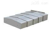 屋脊型伸缩式钢板防护罩