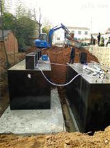 枣庄市工业污水处理设备