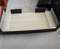 数控铣床风琴式导轨防护罩,防冷却液防油