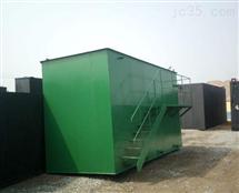 莱芜市农村生活污水处理设备