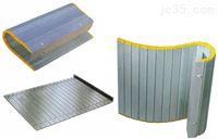 加边扣铝型材防护帘 一字型钢铝护罩