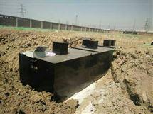 南平市冶金废水处理设备