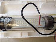 供应JY系列防水荧光工作灯led