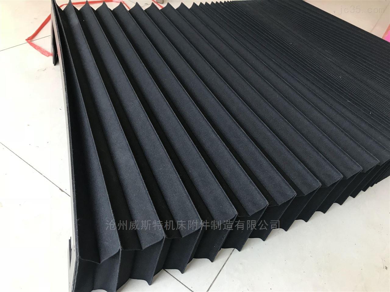 缝制阻燃风琴式防护罩