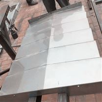 TPX6113中捷镗铣床钢板伸缩防护板