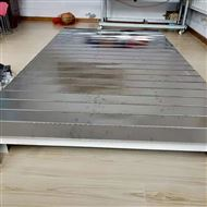 不锈钢板机床导轨风琴防护罩
