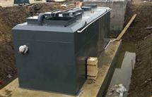 内江市造纸污水处理设备