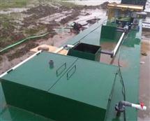 汕头市日处理40立方屠宰污水设备