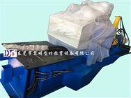15吨型材拉弯机