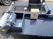 轴承磨床磁辊纸带过滤机