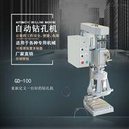 深鑫多轴油压钻床GD-20全自动专业钻孔机器