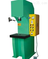 Y41單柱液壓機系列