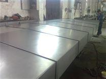 加大型卧式加工中心钢板防护罩