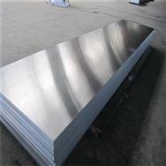 1060铝卷板,江苏3004铝板价格,铝镁合金板