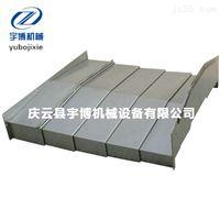 平行钢板导轨伸缩防护罩