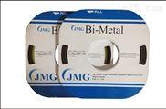 BI-METAL双金属小盘带锯条