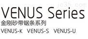 VENUS Series金刚砂带锯条