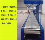 链板输送机板链输送设备排屑机流水线提升机