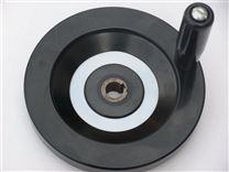 胶木背面波纹手轮GB3717.9-85