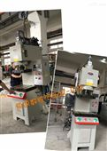FBY-KP20T加长工作台压力机 落地式压装机 单柱液压机