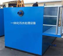 菏泽市养殖污水处理设备