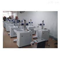 苏州二氧化碳激光打标机报价 吴江刻字机