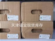 滑块KWVE45BLG3V1舍弗勒工厂研发福业现货