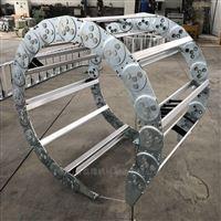 TL橋式鋼製拖鏈