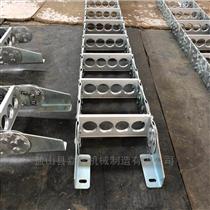 分开式钢制拖链